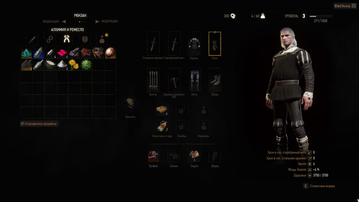Игра ведьмак 2: убийцы королей v 3. 4 (2011) repack от fenixx.